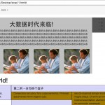 bootstrap 入门