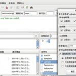 linux服务器FTP 用户无法修改文件权限
